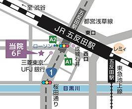 むらさき乳腺クリニック五反田の地図